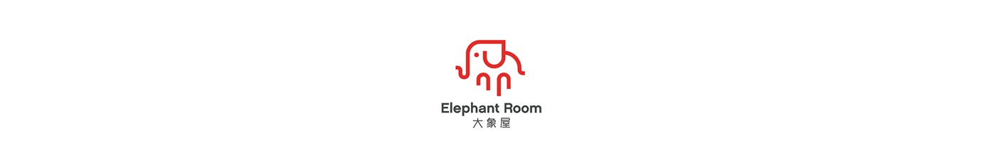 Elephant Room: Make China Relatable