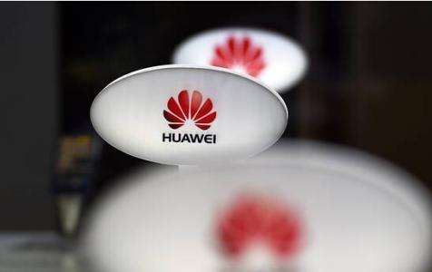 Huawei Under the Rumor of Layoffs: Company Is Not Family   China