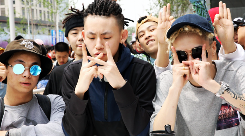 The Past And Future Of Chinese Hip Hop The Magnifier Elephant Room Make China Relatable