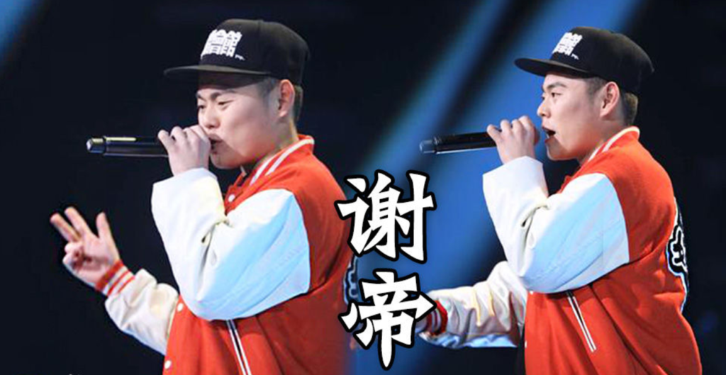 The Past and Future of Chinese Hip-Hop | The Magnifier