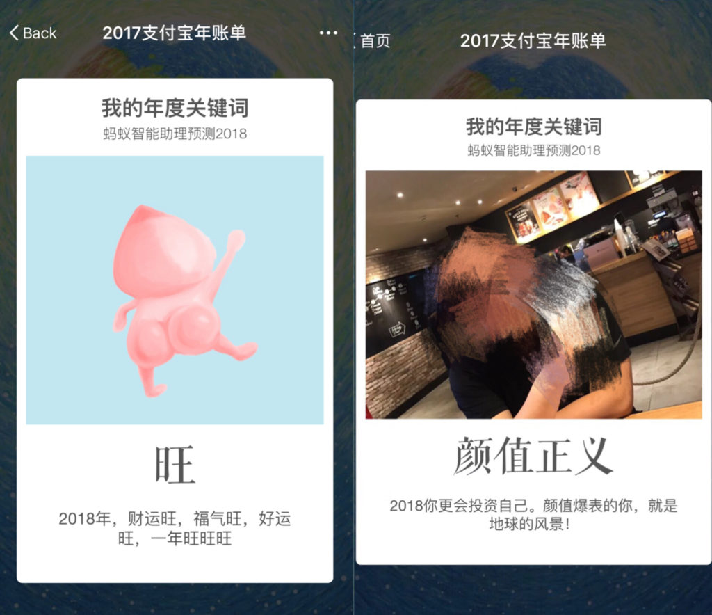 6 Moments When China's Internet Privacy Creeped Us Out