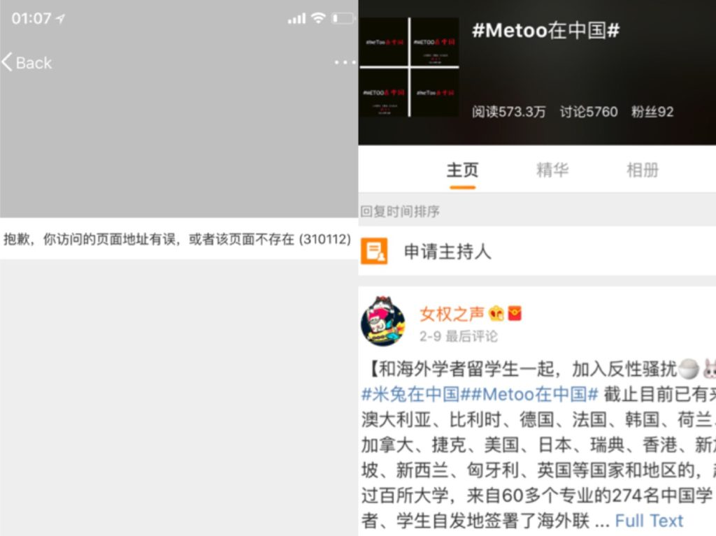 MeToo in China: the Story Beyond Censorship – Elephant Room