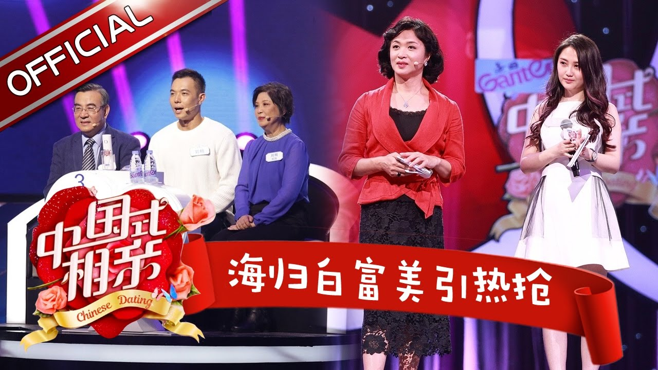 This Chinese Dating Show Asks You To Go On Dates With Your